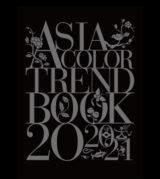 atb_book_digital2020-21