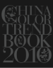 book2010